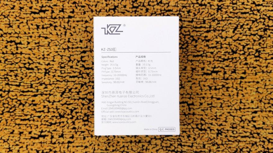 AliExpress: Наушники KZ ZS3Е: суперхит за 9 баксов