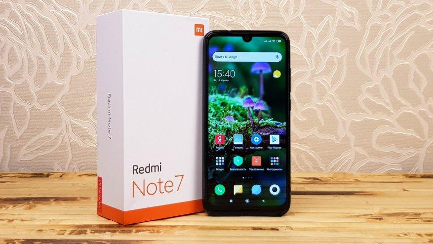 Made in China 2019: подборка популярных смартфонов Xiaomi с ссылками на обзоры - обзор