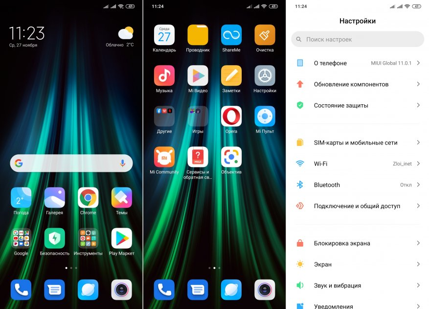 AliExpress: Подробный обзор Xiaomi Redmi Note 8 Pro: смартфон, который ломает стереотипы