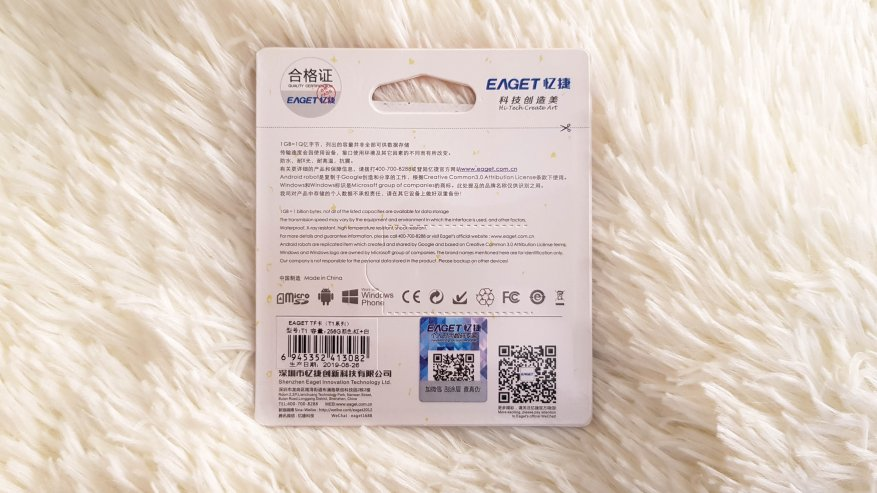 Обзор Orico CRS21 кардридер USB 3.0