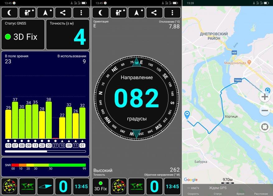Обзор смартфона Lenovo Z5 Pro GT