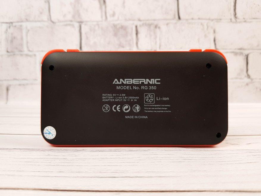 Магазины Китая: Портативная ретро-консоль Anbernic RG350: играем в Sony PS, Super Nintendo, Sega, Neo-Geo и многое другое