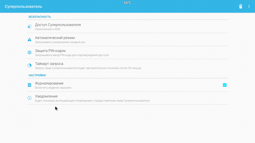 AliExpress: Vontar X3: обзор дешевой Android TV-приставки на процессоре Amlogic S905X3