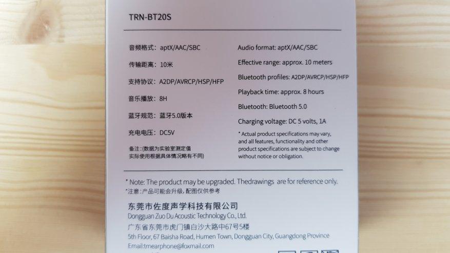 TRN BT20S: Được làm bằng tai nghe Bluetooth có dây 2