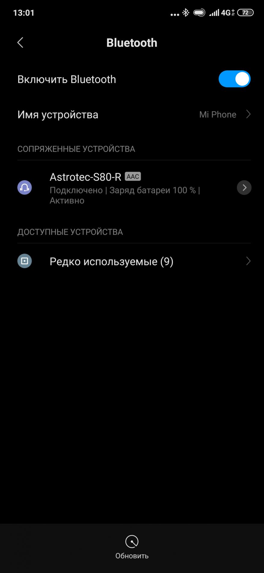 سماعات الرأس اللاسلكية Astrotec S80 Bluetooth مع التحكم باللمس 22