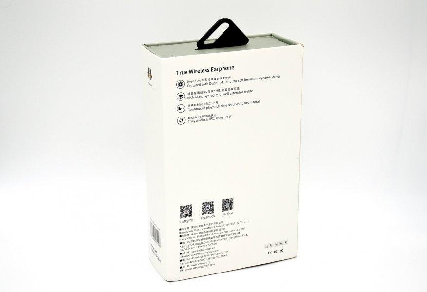 سماعات الرأس اللاسلكية Astrotec S80 Bluetooth مع التحكم باللمس 4