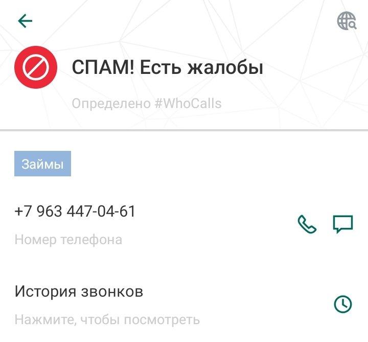Vivadengi онлайн заявка на кредит на карту за 5 минут ооо mfk cfp
