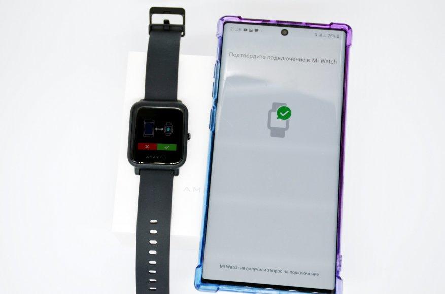 الانطباعات الأولى للمنتج الجديد: مقارنة ساعات Xiaomi Amazfit GTS الذكية مع Xiaomi Amazfit BIP و Amazfit GTR 15