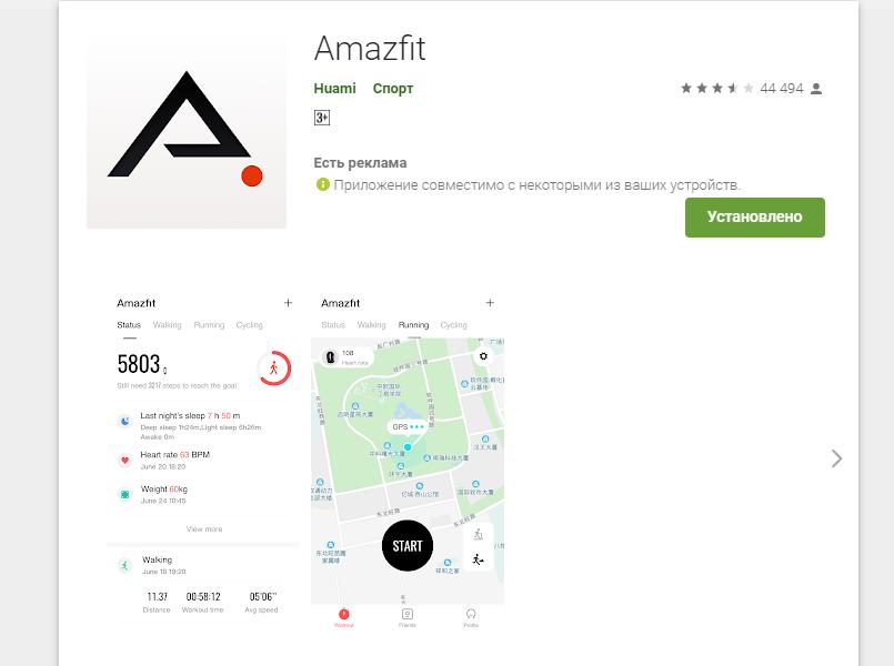 الانطباعات الأولى للمنتج الجديد: مقارنة ساعات Xiaomi Amazfit GTS الذكية مع Xiaomi Amazfit BIP و Amazfit GTR 12