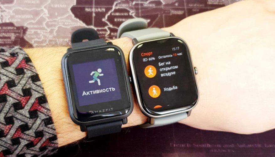 الانطباعات الأولى للمنتج الجديد: مقارنة ساعات Xiaomi Amazfit GTS الذكية مع Xiaomi Amazfit BIP و Amazfit GTR 49