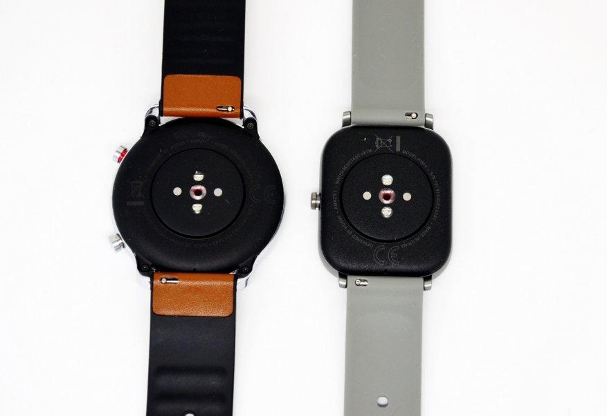 الانطباعات الأولى للمنتج الجديد: مقارنة ساعات Xiaomi Amazfit GTS الذكية مع Xiaomi Amazfit BIP و Amazfit GTR 55