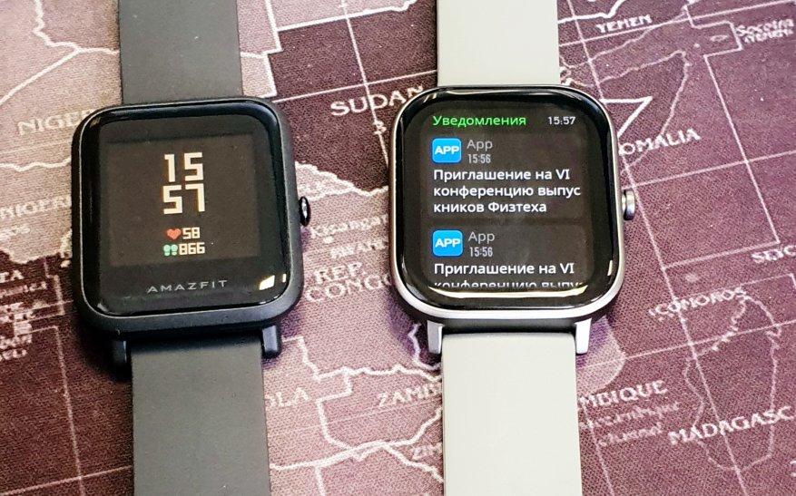 الانطباعات الأولى للمنتج الجديد: مقارنة ساعات Xiaomi Amazfit GTS الذكية مع Xiaomi Amazfit BIP و Amazfit GTR 51