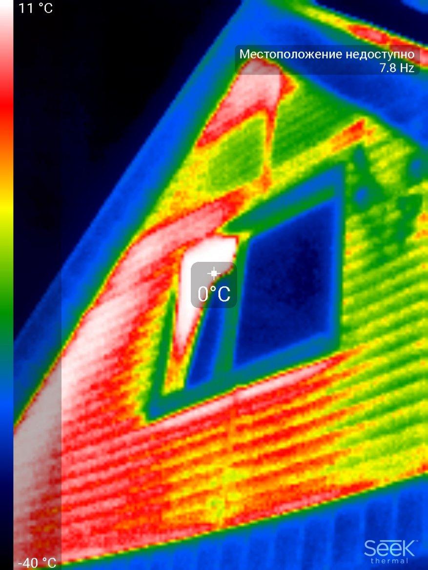 Seek Thermal Shot Pro: أفضل تصوير حراري مستقل عالي الدقة صغير الحجم 16
