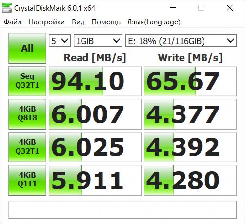 مراجعة Kingston Nucleum مع USB Type-C: زيادة عدد المنافذ في الكمبيوتر المحمول إلى 7 13
