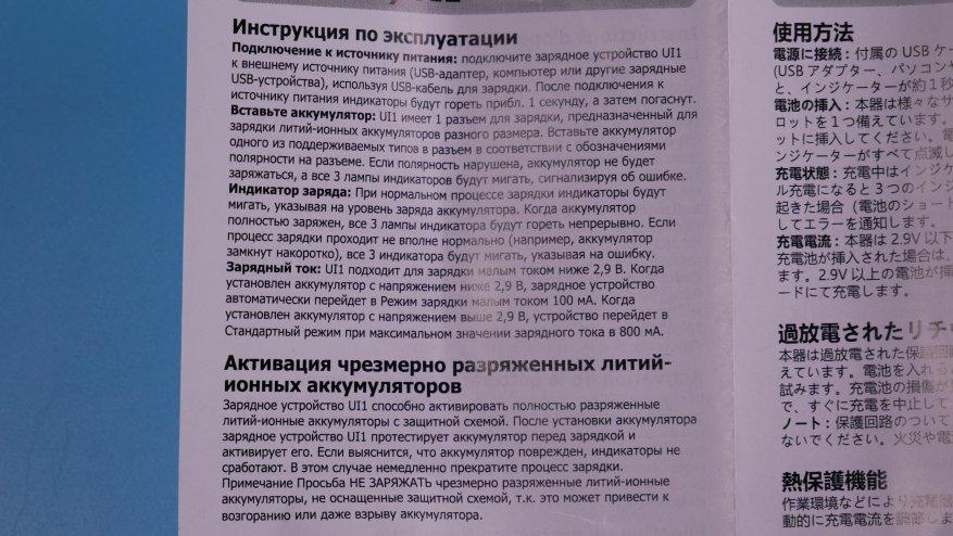 مراجعة شاحن بطارية Nitecore UI1 5