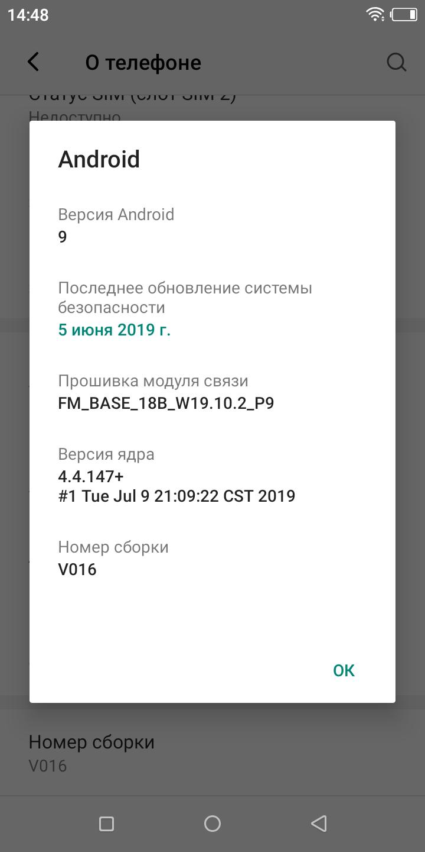 مراجعة الميزانية ولكن الهاتف الذكي القوي Itel A46 10