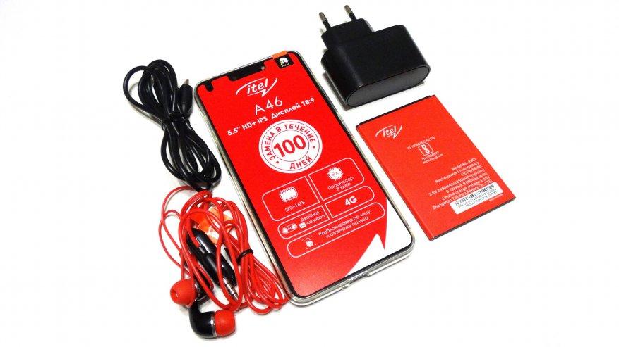 مراجعة الميزانية ولكن الهاتف الذكي القوي Itel A46 1