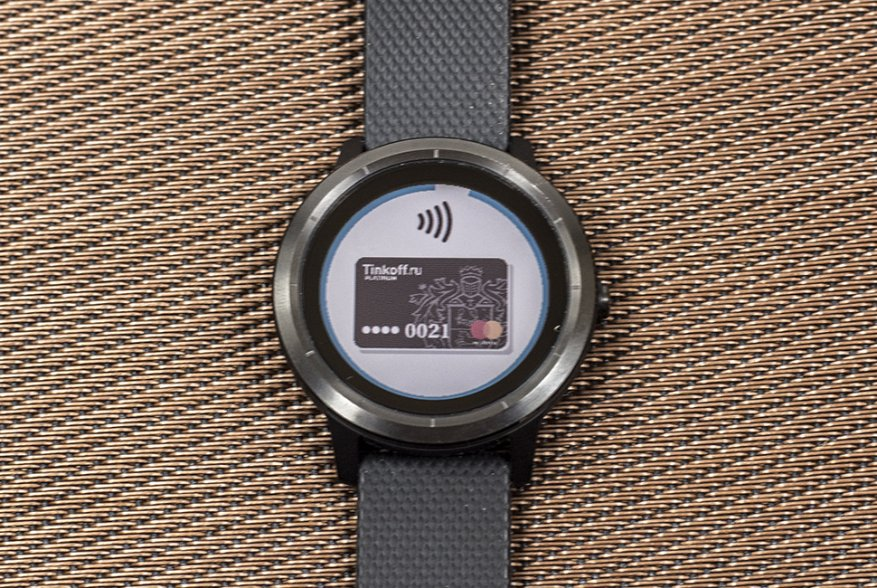 garmin pay vivoactive 3