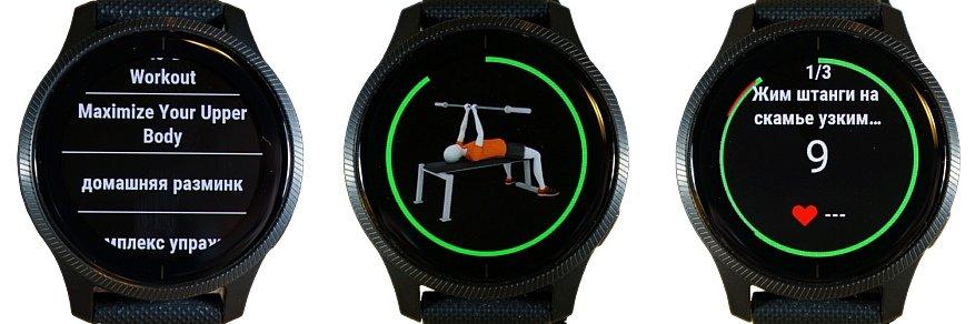 Đồng hồ thông minh thể thao Garmin Venu 28 đánh giá