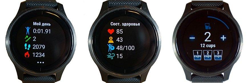 Đánh giá đồng hồ thông minh thể thao Garmin Venu 9