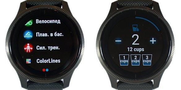 Đồng hồ thông minh thể thao Garmin Venu 27 đánh giá
