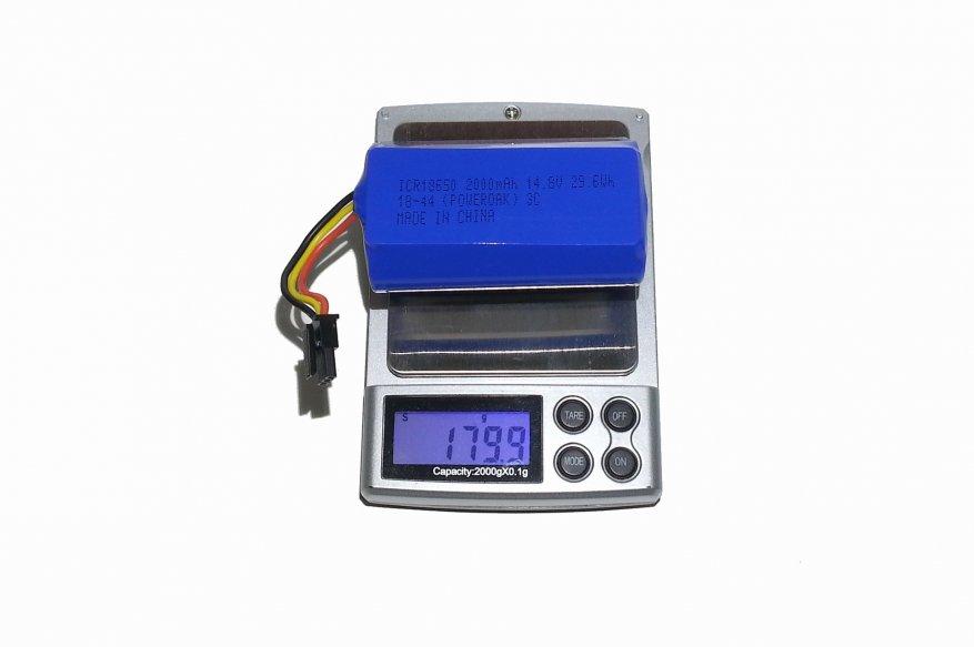 ميزانية متقدمة: المكنسة الكهربائية الروبوتية Liectroux B6009 مع ميزات مثيرة للاهتمام 40