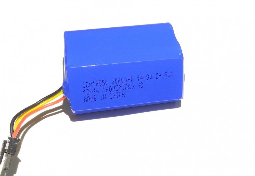 ميزانية متقدمة: المكنسة الكهربائية الروبوتية Liectroux B6009 مع ميزات مثيرة للاهتمام 39