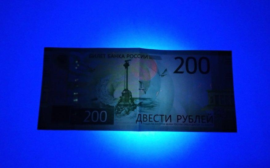 ضوء فوق بنفسجي لفحص الأوراق النقدية: 365 نانومتر حقيقي مقابل 4 دولارات؟ 24