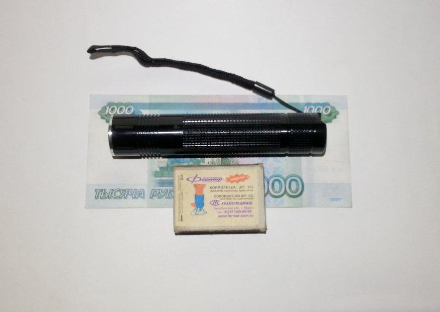 ضوء فوق بنفسجي لفحص الأوراق النقدية: 365 نانومتر حقيقي مقابل 4 دولارات؟ 14