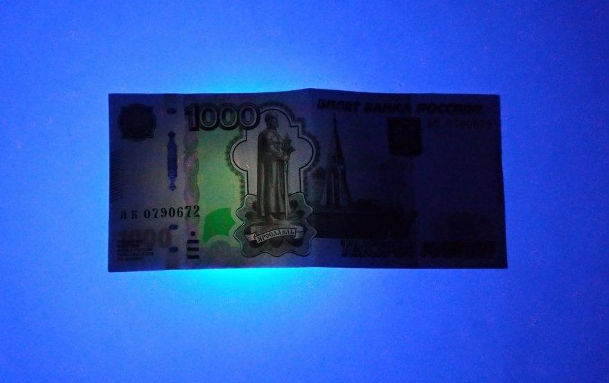 ضوء فوق بنفسجي لفحص الأوراق النقدية: 365 نانومتر حقيقي مقابل 4 دولارات؟ 25