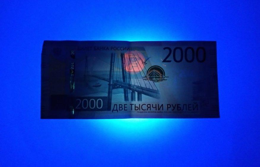 ضوء فوق بنفسجي لفحص الأوراق النقدية: 365 نانومتر حقيقي مقابل 4 دولارات؟ 26