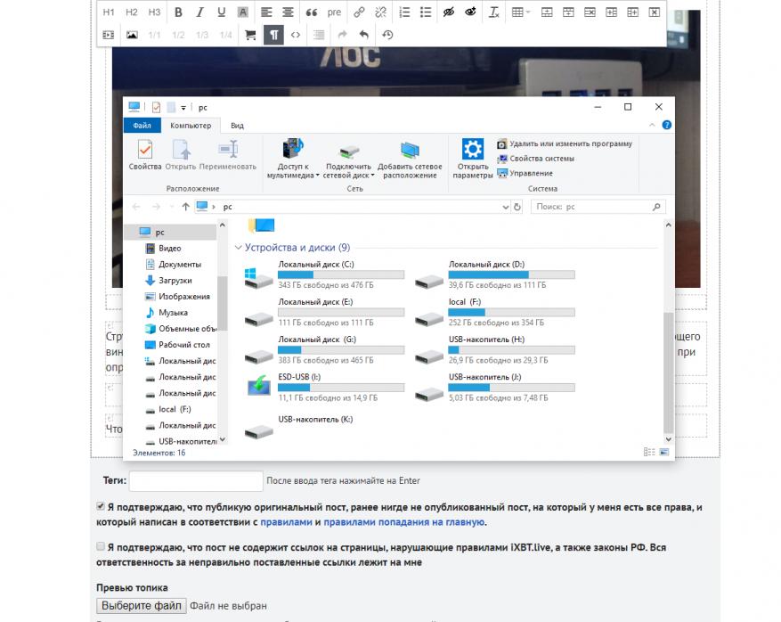 USB Orico 3.0 Hub  Splitter: Clip chất lượng cho màn hình hoặc máy tính để bàn của bạn! 7