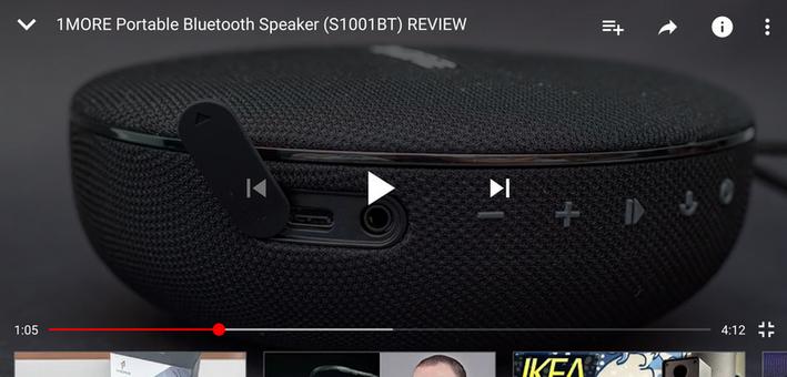 مراجعة الهاتف الذكي Cubot X20 Pro: جميلة ومتطورة ولكنها غامضة 35