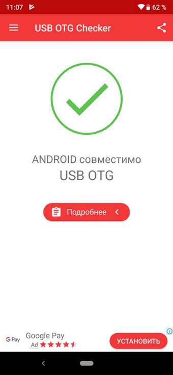 مراجعة الهاتف الذكي Cubot X20 Pro: جميلة ومتطورة ولكنها غامضة 39