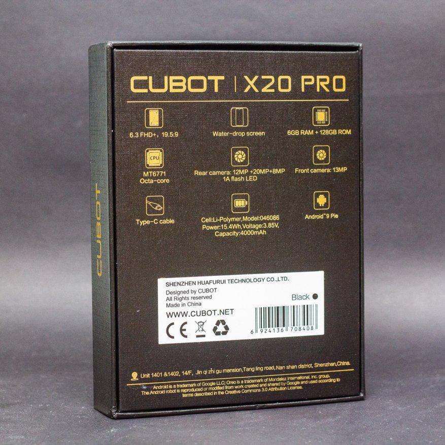مراجعة الهاتف الذكي Cubot X20 Pro: جميلة ومتطورة ولكنها غامضة 1