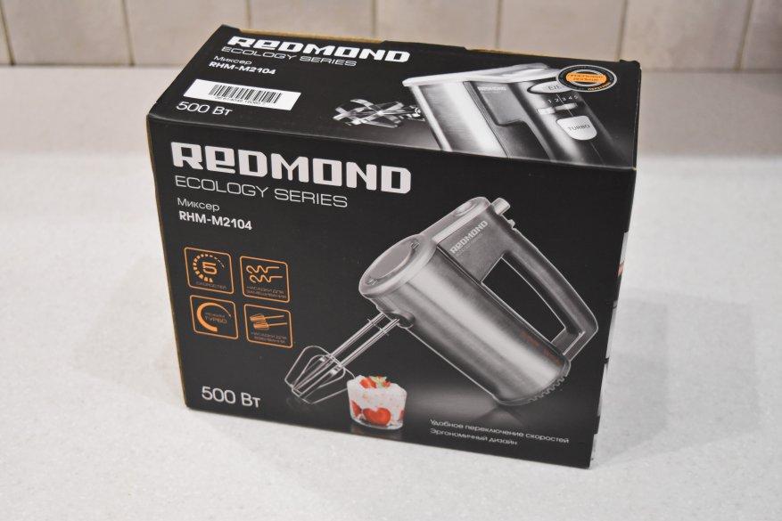 Магазины Украины и СНГ: REDMOND RHM-M2104 Вкусный обзор