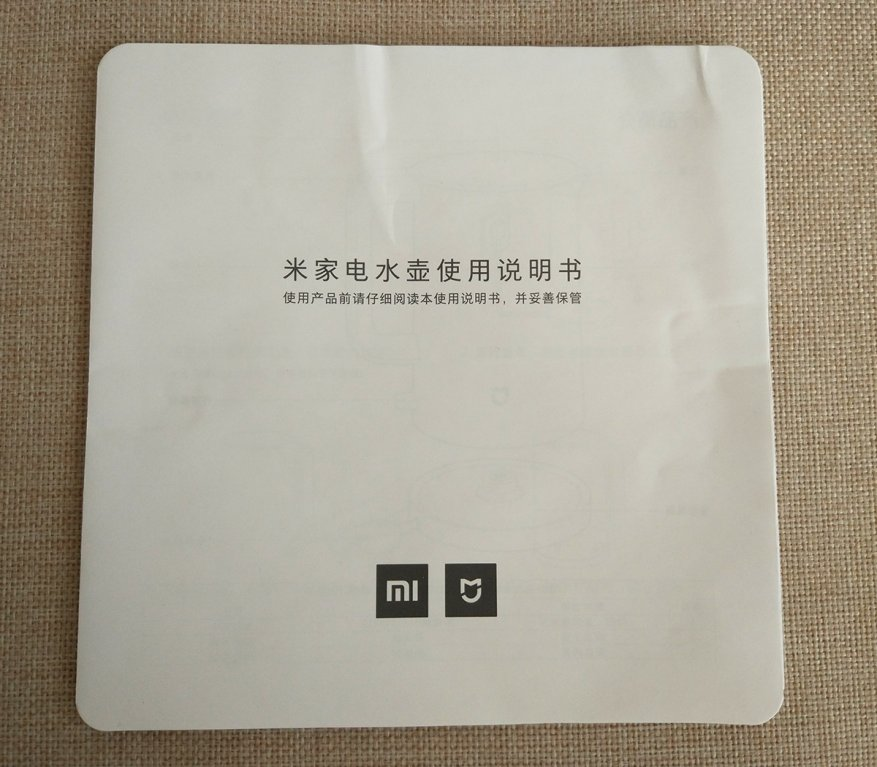 Xiaomi Mijia MJDSH01YM غلاية كهربائية بعد عام من الاستخدام اليومي 5