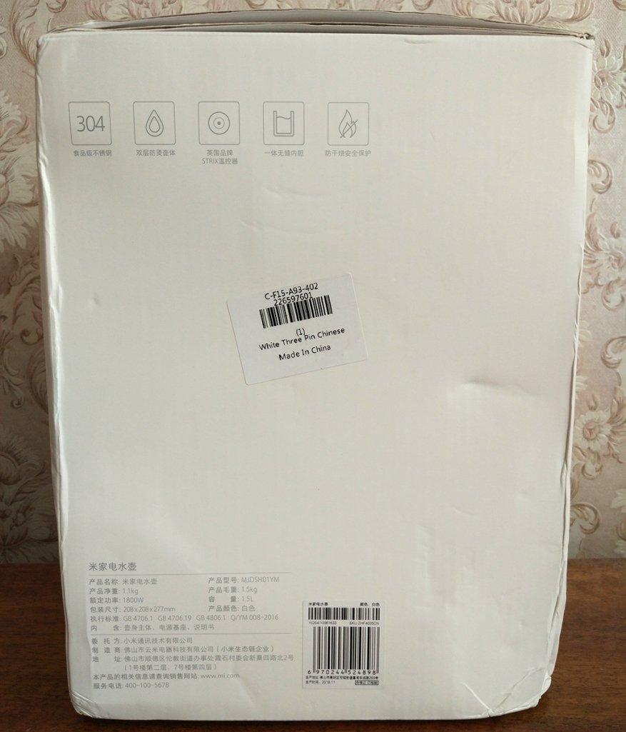 Xiaomi Mijia MJDSH01YM غلاية كهربائية بعد عام من الاستخدام اليومي 3