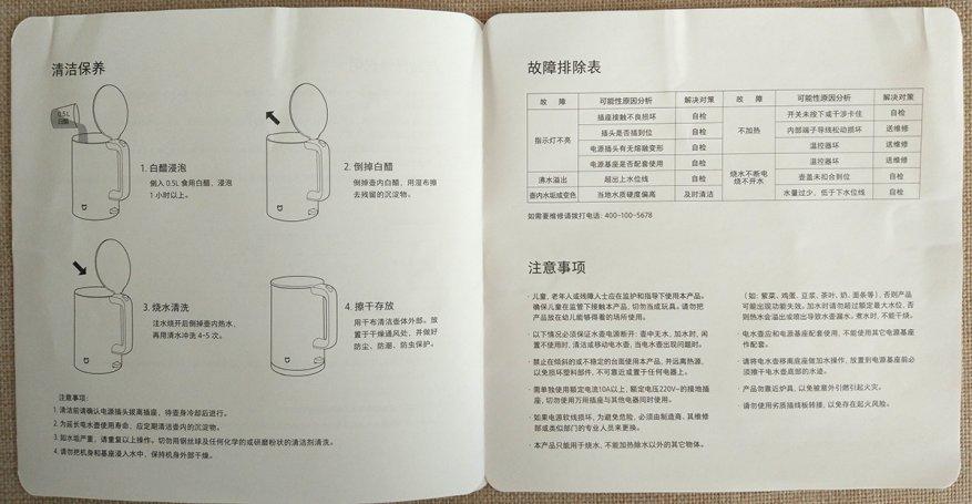 Xiaomi Mijia MJDSH01YM غلاية كهربائية بعد عام من الاستخدام اليومي 7