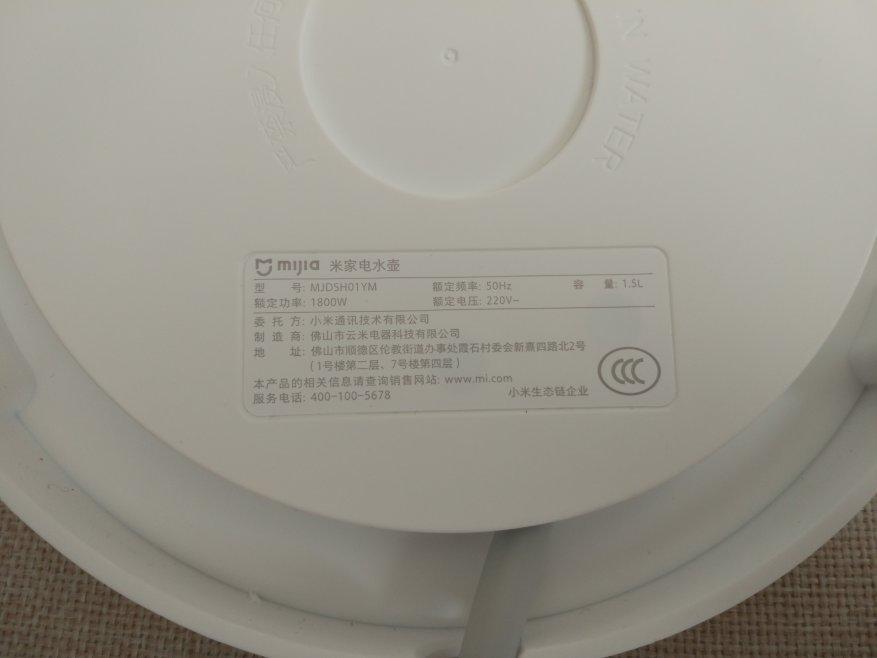 Xiaomi Mijia MJDSH01YM غلاية كهربائية بعد عام من الاستخدام اليومي 20