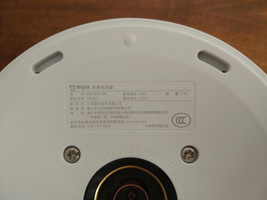 Xiaomi Mijia MJDSH01YM غلاية كهربائية بعد عام من الاستخدام اليومي 28