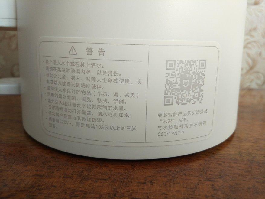 Xiaomi Mijia MJDSH01YM غلاية كهربائية بعد عام من الاستخدام اليومي 24