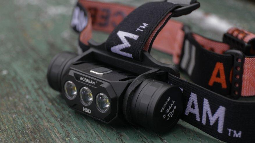 Acebeam H50: مصباح أمامي ساطع مدمج به ثلاثة مصابيح LED 7