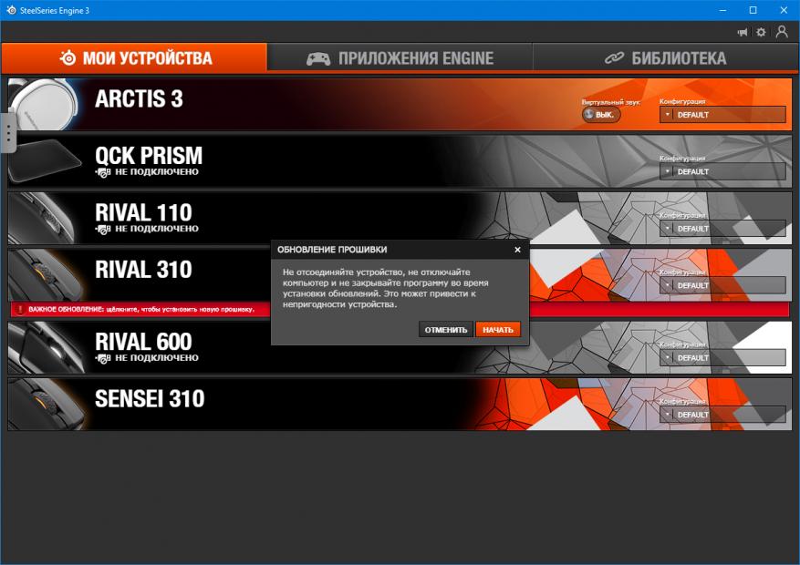 Магазины Украины и СНГ: SteelSeries Rival 310 – легенда 310 для правшей.