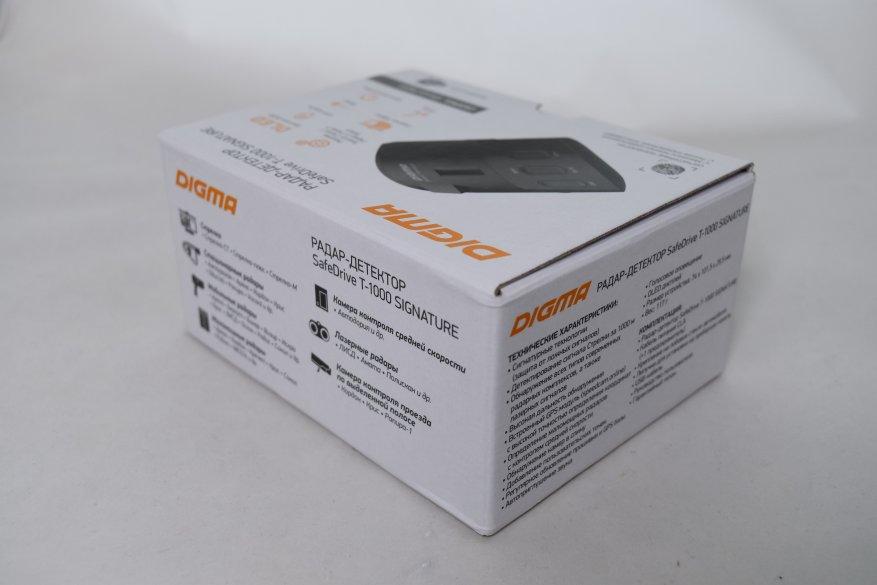 Магазины Украины и СНГ: Digma SafeDrive T-1000 Signature — сигнатурный радар-детектор, или Забудь про скоростные протоколы...