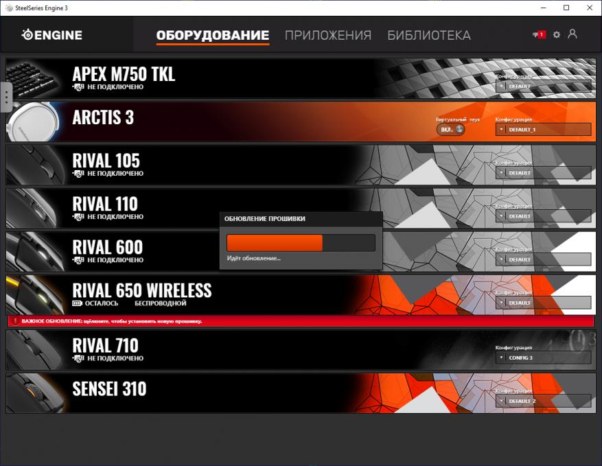 Магазины Украины и СНГ: SteelSeries Rival 650: крутая беспроводная долгоиграющая геймерская мышь