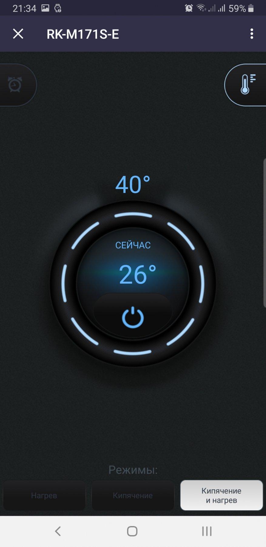 Магазины Украины и СНГ: Redmond SkyKettle M171S: умный чайник, с контролем температуры и автоподогревом