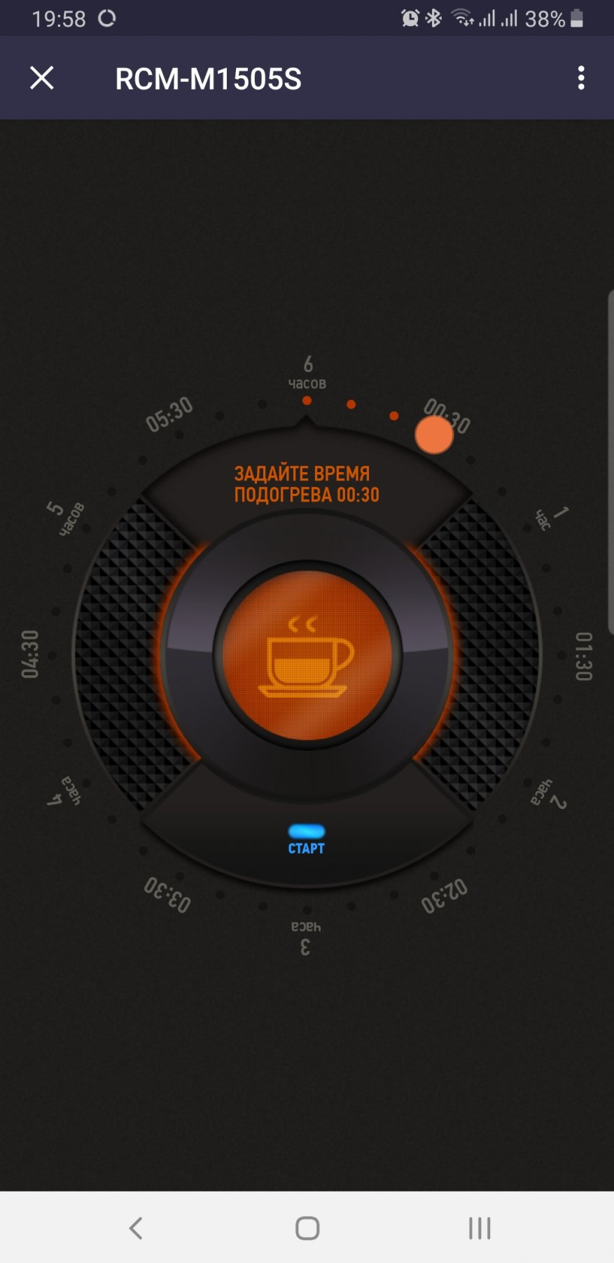 Магазины Украины и СНГ: Умная кофеварка Redmond SkyCoffee M1505S-E: вы все еще завариваете кофе?
