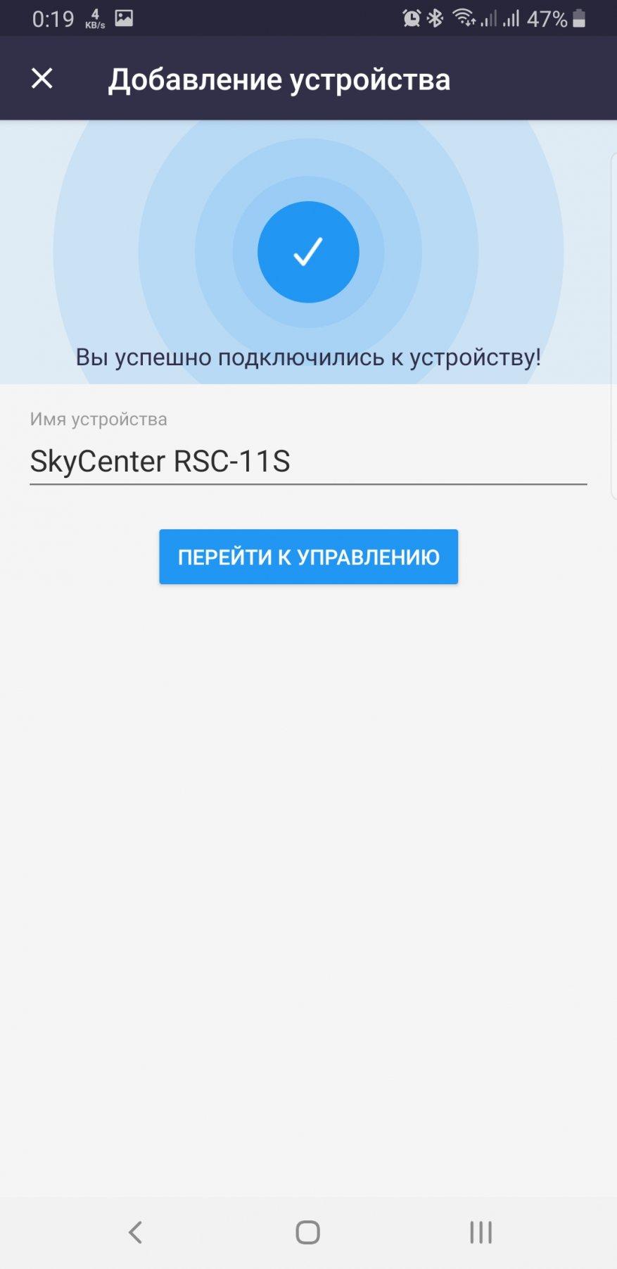Магазины Украины и СНГ: Redmond SkyCenter 11S: центр умного дома