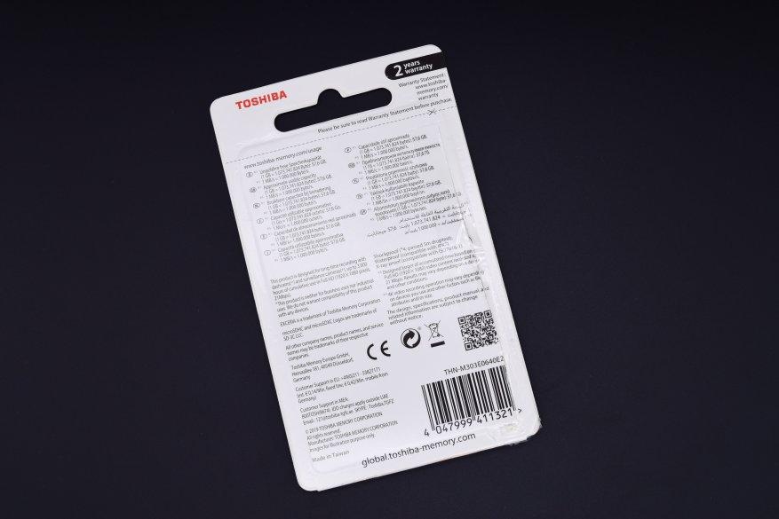 بطاقة Toshiba microSDXC UHS-I 64 جيجابايت M303E: بطاقة ذاكرة سريعة جدًا 1